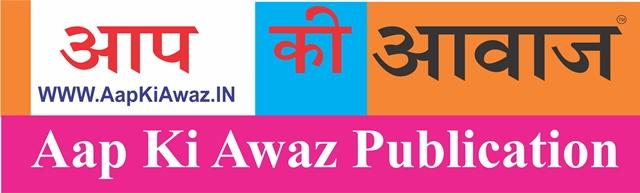 Rajasthan - Zila Pramukh - District Chief !! Rajasthan - Zila
